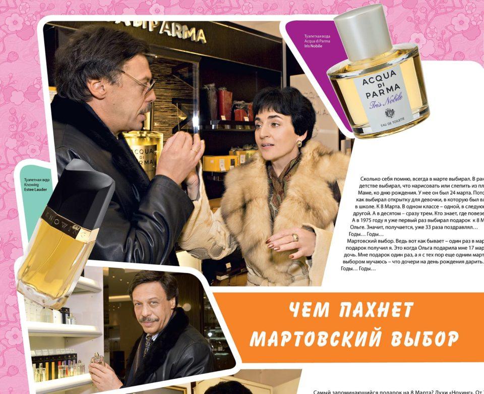 Михаил Барщевский и Ольга Баркалова