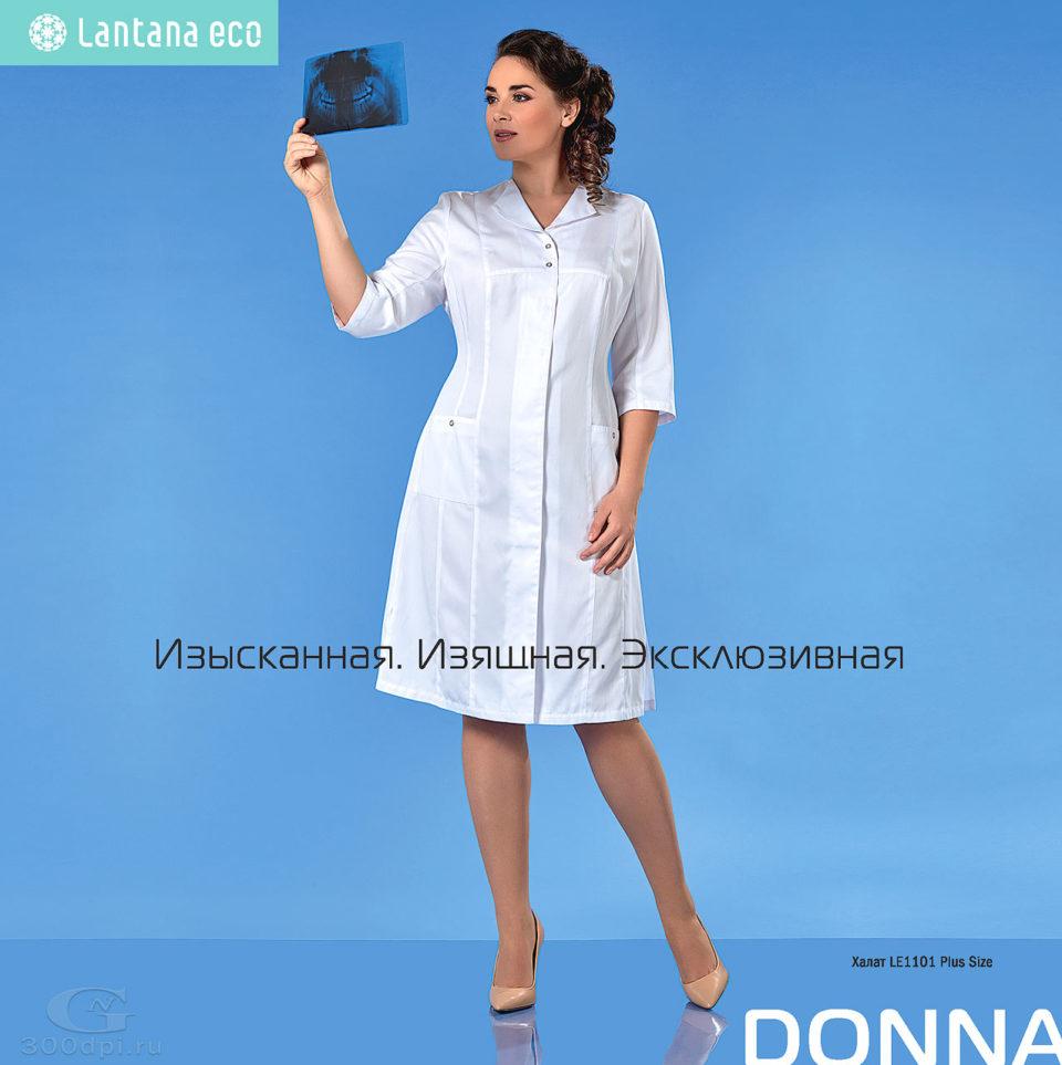 Фотосъёмка каталога медицинской одежды