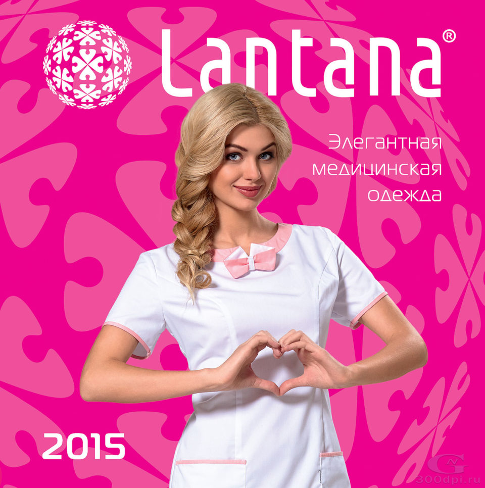 Обложка каталога медицинской одежды