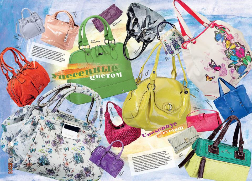 Пример Студийной каталожной фотосъемки сумок, кошельков кожгалантереи